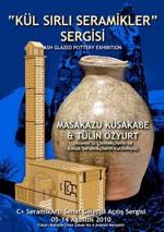 TO-MK-Sergi-Poster-ing-mini