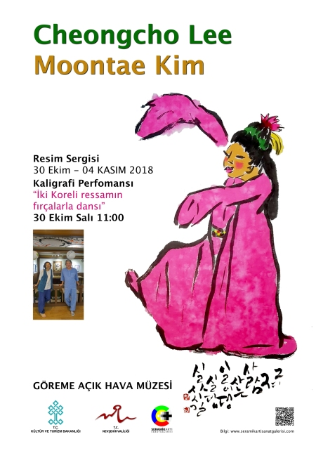 LeeMoontae-Exh-2018-Poster-tr-web